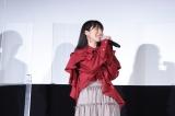 『機動戦士ガンダム 閃光のハサウェイ』マフティートークイベントに参加した石川由依 (C)創通・サンライズ