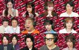23日放送の『ワールドドキドキビデオ』より(C)日本テレビ