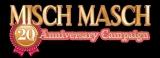 ファッションブランド「MISCH MASCH」の20周年スーパーバイザーにHey! Say! JUMP・中島裕翔が就任