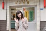 『ハコヅメ〜たたかう!交番女子〜』をクランクインした西野七瀬 (C)日本テレビ
