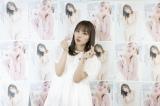 写真集『PEACH GIRLS』発売記念会見に出席した内田理央