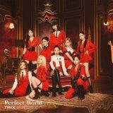 TWICE、『Perfect World』新ビジュアル&ジャケ写解禁 完璧ではない世界で完璧な9人