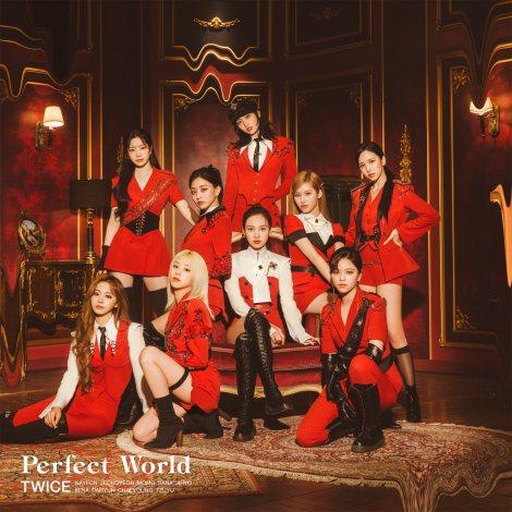 TWICEの日本3rdアルバム『Perfect World』ジャケット写真公開(写真は通常盤)
