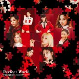 TWICEの日本3rdアルバム『Perfect World』ONCE JAPAN限定盤