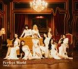 TWICEの日本3rdアルバム『Perfect World』初回限定盤A