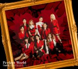 TWICEの日本3rdアルバム『Perfect World』初回限定盤B