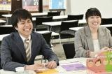 金曜ドラマ『#家族募集します』に出演するジャニーズWEST・重岡大毅、丸山礼 (C)TBS