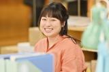 金曜ドラマ『#家族募集します』に出演する丸山礼(C)TBS