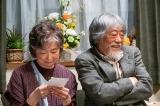 映画『キネマの神様』(8月6日公開)現代のゴウ(沢田研二)と淑子(宮本信子) (C)2021「キネマの神様」製作委員会