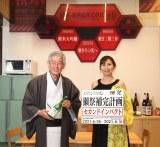(左から)桜井博志旭酒造会長、高橋洋子 (C)ORICON NewS inc.