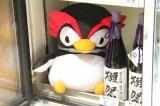 ミサトの部屋完全再現!あのペンギンの姿もチラリ (C)ORICON NewS inc.