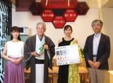 (左から)野呂春菜、桜井博志旭酒造会長、高橋洋子、神村靖宏氏 (C)ORICON NewS inc.