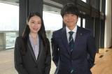 栗山千明『特捜9』最終回ゲスト 役作りで番組ファンになり「テンションが上がっちゃいました」