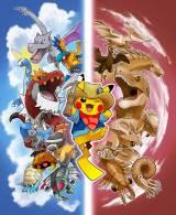 「ポケモン化石博物館」メインビジュアル(c) 2021 Pokemon. (c) 1995-2021 Nintendo/Creatures Inc./GAME FREAK inc.