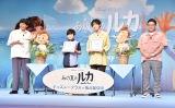 (左から)亜生、阿部カノン、池田優斗、昂生