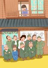 NHK・BSPドラマ×マンガ『特攻兵の幸福食堂』の漫画カット