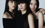 新曲「ポリゴンウェイヴ」を7月2日に配信リリースするPerfume