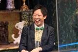 25日放送のバラエティー『人志松本の酒のツマミになる話』に出演する森田哲矢(C)フジテレビ