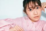 『CLASSY.』8月号に登場する桜井玲香