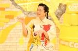 7月10日放送のフジテレビ系バラエティー『土曜プレミアム ただ今、コント中。』に出演する坂井真紀(C)フジテレビ