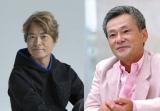 『閃光のハサウェイ』10億円突破にコメントを送った(左から)古谷徹、池田秀一