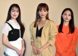 映画『夏への扉 −キミのいる未来へ−』の初日舞台あいさつに出席した(左から)高梨臨、夏菜、清原果耶 (C)ORICON NewS inc.