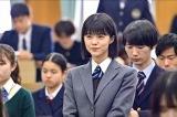 『ドラゴン桜』(C)TBS