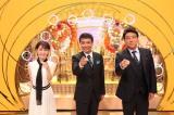 『クイズ!ドレミファドン夏ドラマ豪華俳優陣がアニメイントロで激突SP』に出演する(左から)宮司愛海、中山秀征、佐野瑞樹(C)フジテレビ