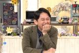 テレビ朝日『マツコ&有吉 かりそめ天国』より (C)テレビ朝日