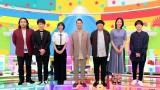 テレビ朝日の情報バラエティー番組『コレって何の日本地図!?』より (C)テレビ朝日