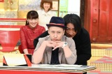 25日放送のバラエティー『中居正広のキンスマスペシャル』(C)TBS