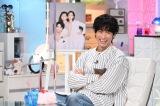 テレビ朝日系『あざとくて何が悪いの?』に出演するディーン・フジオカ (C)テレビ朝日