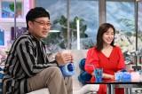 テレビ朝日系『あざとくて何が悪いの?』に出演する(左から)山里亮太、田中みな実 (C)テレビ朝日