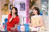 テレビ朝日系『あざとくて何が悪いの?』に出演する(左から)田中みな実、弘中綾香 (C)テレビ朝日