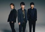 KAT-TUN、新曲でAK-69とコラボ