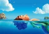 ディズニー&ピクサー映画『あの夏のルカ』ディズニープラスで独占配信中 (C) 2021 Disney/Pixar. All Rights Reserved.