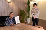『テレビ千鳥』の人気企画『ガマンすず』(C)テレビ朝日