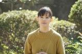 7月26日放送『病院の治しかた〜スペシャル〜』に出演する小西真奈美 (C)テレビ東京