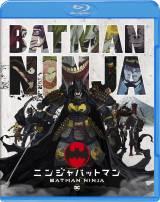 映画『ニンジャバットマン』Blu-ray&DVD発売・レンタル/ダウンロード販売中、デジタルレンタル中 Batman and all related characters and elements are trademarks of and (C) DC Comics. (C) Warner Bros. Japan LLC