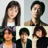 映画『草の響き』(2021年秋、全国公開)出演者(上段左から)奈緒、大東駿介、(下段左から)Kaya、林裕太、三根有葵