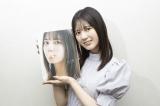 日向坂46のエース・小坂菜緒の1st写真集『君は誰?』は坂道シリーズのソロ1st写真集歴代最多の初版17万部スタート