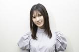 小坂菜緒1st写真集『君は誰?』トークセッションより