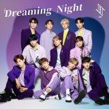 ドラマ初主題歌「Dreaming Night」のデジタル配信が決定したJO1(C)LAPONE ENTERTAINMENT