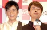 (左から)名倉潤、河本準一 (C)ORICON NewS inc.