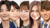 『ドラゴン桜』最終回に出演した(左から)小池徹平、新垣結衣、長澤まさみ、紗栄子、中尾明慶 (C)ORICON NewS inc.