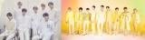 7月5日放送の『CDTVライブ!ライブ!』に出演する(左から)ENHYPEN、Snow Man