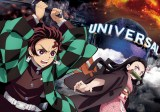 USJ、アニメ『鬼滅の刃』と初コラボレーション決定 (C)吾峠呼世晴/集英社・アニプレックス・ufotable TM & (C) Universal Studios. All rights reserved.