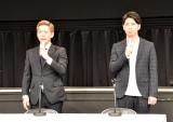 """ヨシモト∞ホールを""""円満""""卒業すると発表したニューヨーク (C)ORICON NewS inc."""