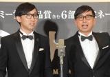 コンビ化を否定したおいでやすこが(左から)こがけん、おいでやす小田=映画『ミナリ』の大ヒット&アカデミー賞受賞祈願イベント (C)ORICON NewS inc.