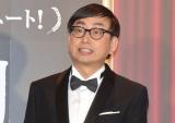 映画『ミナリ』の大ヒット&アカデミー賞受賞祈願イベントに参加したおいでやす小田 (C)ORICON NewS inc.